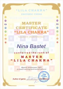 Lila Chakra Game Nina Bastet Chicago Illinois USA